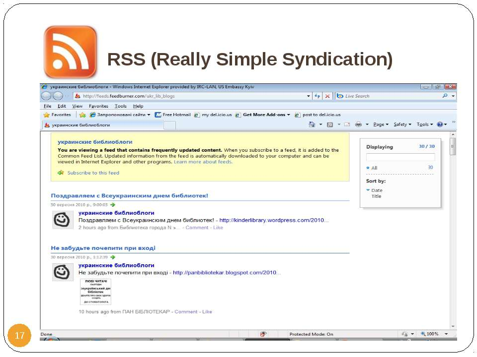RSS (Really Simple Syndication) * © US Embassy in Kyiv, 2010 * © US Embassy i...