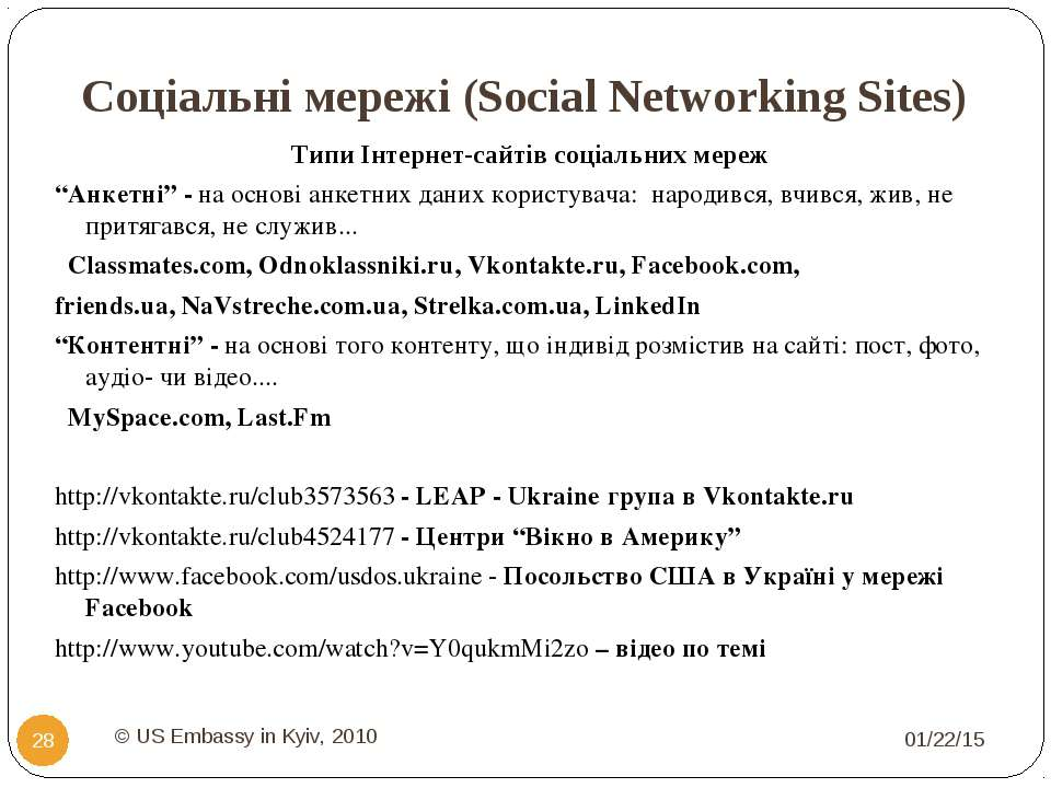 Соціальні мережі (Social Networking Sites) Типи Інтернет-сайтів соціальних ме...