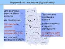 Для реалізації інвестиційних проектів ми пропонуємо 33 земельні ділянки загал...