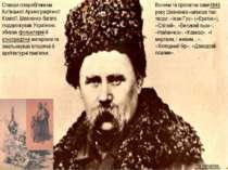 Через їхній яскраво антирежимний характер нові поетичні твори Шевченка не мог...