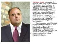 Нікітенко Вадим народився 13 вересня 1969 року у місті Кривий Ріг. Шкільні ро...