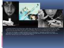 За даними опитувань п'ята частка молодих людей знайомі з дією наркотиків. В м...