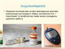 Інсулінотерапія Лікування інсуліном має на меті максимально можливу компенсац...