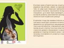 Подпись В останні роки в Україні зростає кількість дітей, на роджених від мат...