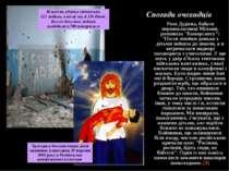 """Спогади очевидців Роза Дудієва, бабуся першокласниці Мілани, розповіла """"Комер..."""