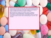 Методи селекції широко застосовуються, щоб одержати найпродуктивніші форми мі...