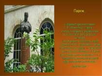 Париж . У Франції три пам'ятника Т. Г. Шевченку. Париж — урочисто відкрито ра...