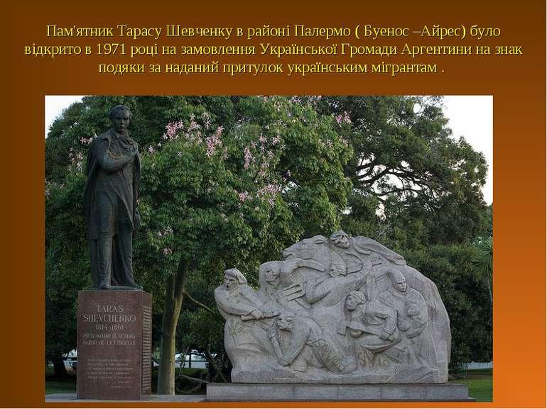 Пам'ятник Тарасу Шевченку в районі Палермо ( Буенос –Айрес) було відкрито в 1...