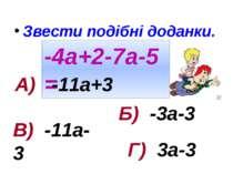 -x-3y x-y+2x-2y-4x