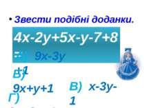 -2a+b+10 4a+5b-6a-4b+10