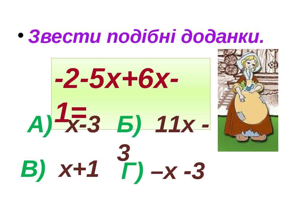 -a-6b 5a-6a-7b+b