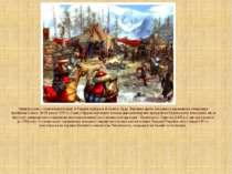 Чималу роль у становленні ісламу в Україні відіграла й Золота Орда. Верхівка ...