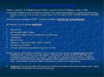 Синдром Клайнфельтера. Клінічно описаний І.Ф.Клайнфельтером в 1942 р., а Цито...