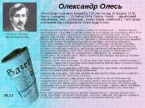 Олександр Олесь Олекса ндр Іва нович Канди ба (*23 листопада (5 грудня) 1878,...