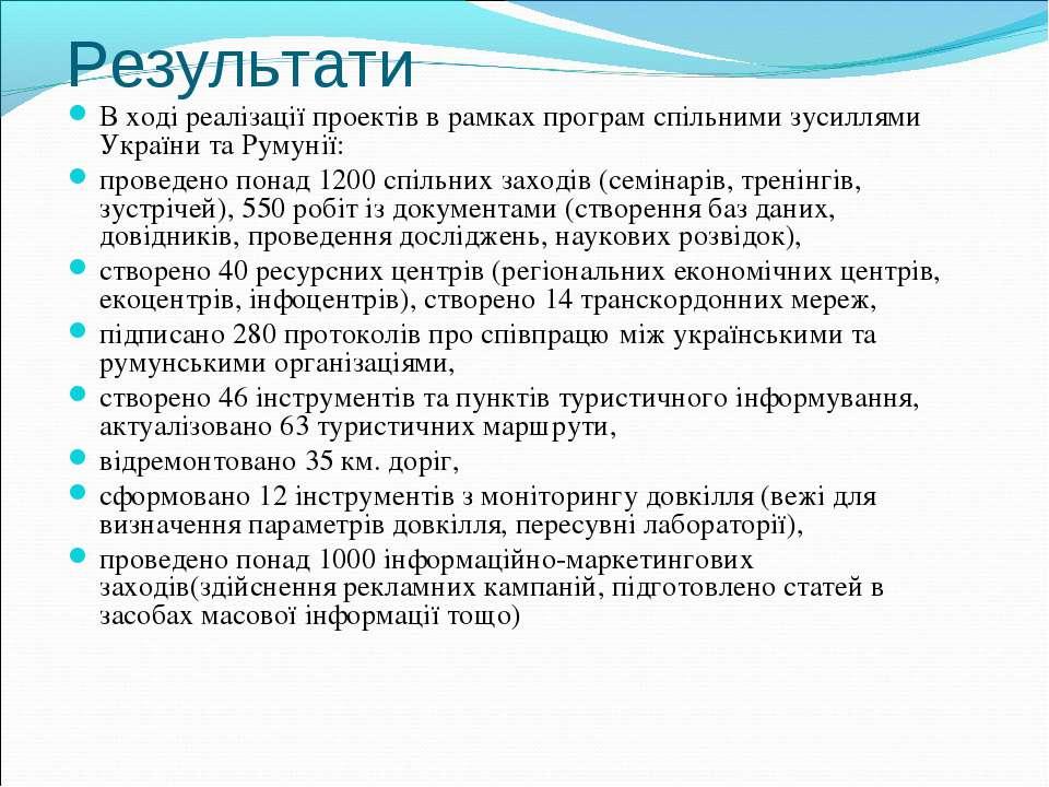 Результати В ході реалізації проектів в рамках програм спільними зусиллями Ук...