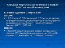 4.3 Видано підручників та посібників з грифом МОНУ та англійською мовою 4.3. ...