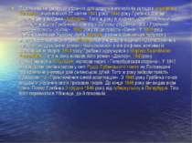 Одержавши відмову, із зібраних для додатків матеріалів укладаєальманах «Ласт...