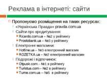 Реклама в інтернеті: сайти Пропонуємо розміщення на таких ресурсах: «Українсь...