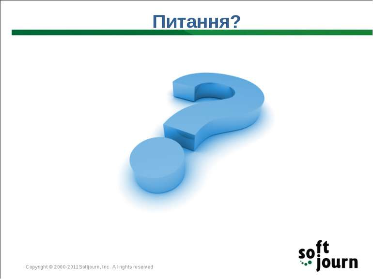 Питання? Copyright © 2000-2011Softjourn, Inc. All rights reserved