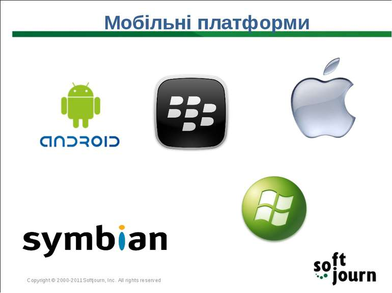 Мобільні платформи Copyright © 2000-2011Softjourn, Inc. All rights reserved