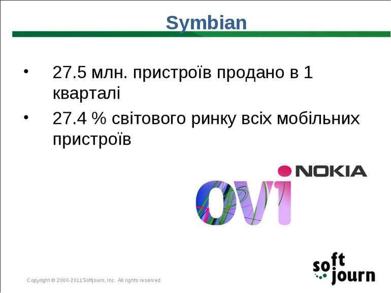 27.5 млн. пристроїв продано в 1 кварталі 27.4 % світового ринку всіх мобільни...
