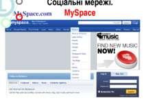 MySpace.com Соціальні мережі. MySpace