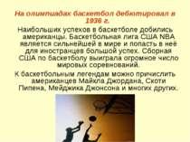 На олимпиадах баскетбол дебютировал в 1936 г. Наибольших успехов в баскетболе...