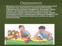 Пергамент Матеріал для письма винайшли в малоазіатському місті Пергам,де нині...