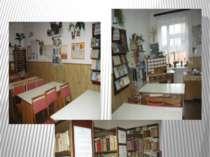 1 вересня 1994 року була збудована біля старої школи нова будівля школи. І бі...