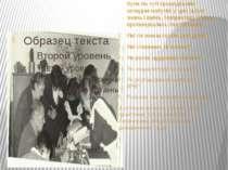 Завершувались заняття з оволодіння азами бібліографії бібліотечними заліками,...