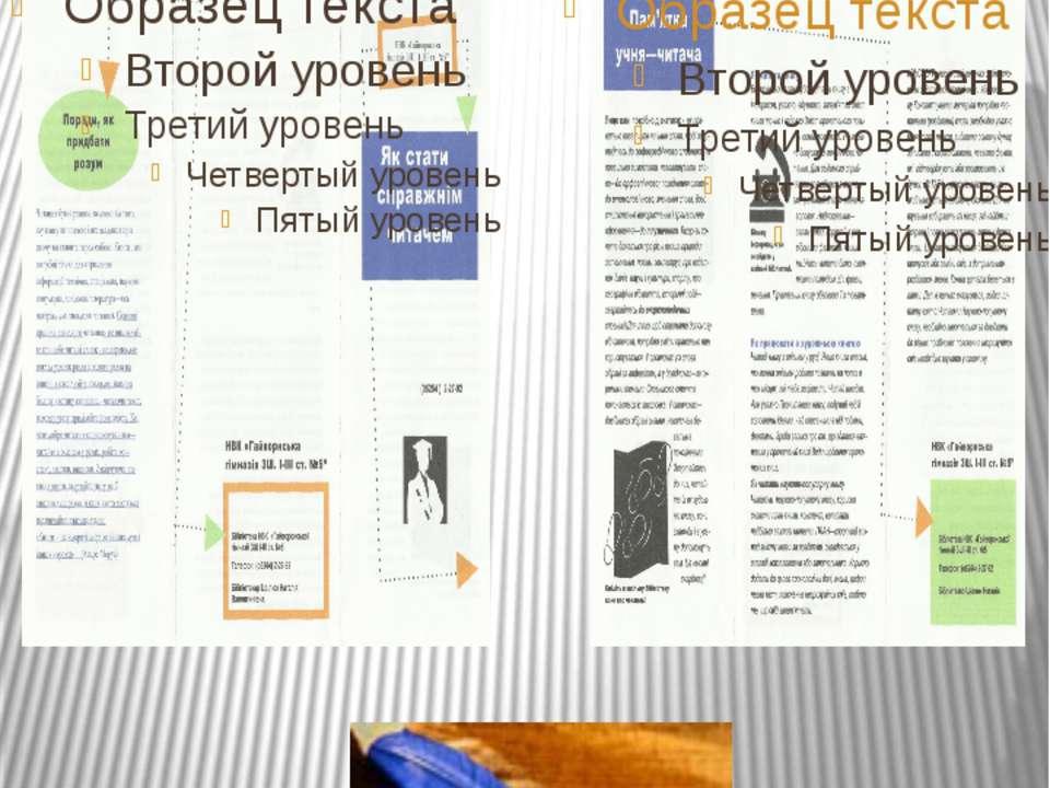 Малі форми друкованих видань