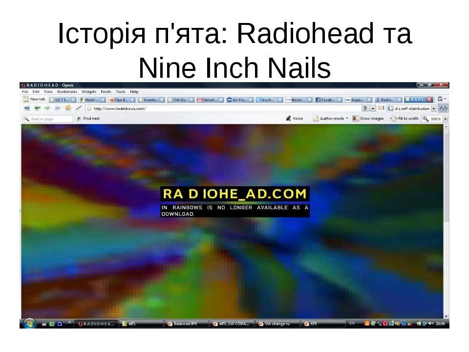 Історія п'ята: Radiohead та Nine Inch Nails