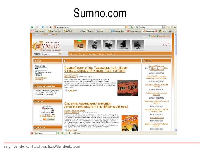 Sumno.com Sergii Danylenko http://h.ua, http://danylenko.com
