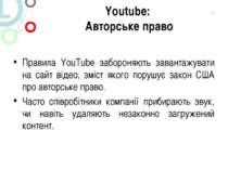 Youtube: Авторське право Правила YouTube забороняють завантажувати на сайт ві...