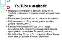 YouTube в медіасвіті Медіакомпанії створюють офиційні аккаунти на YouTube, зд...