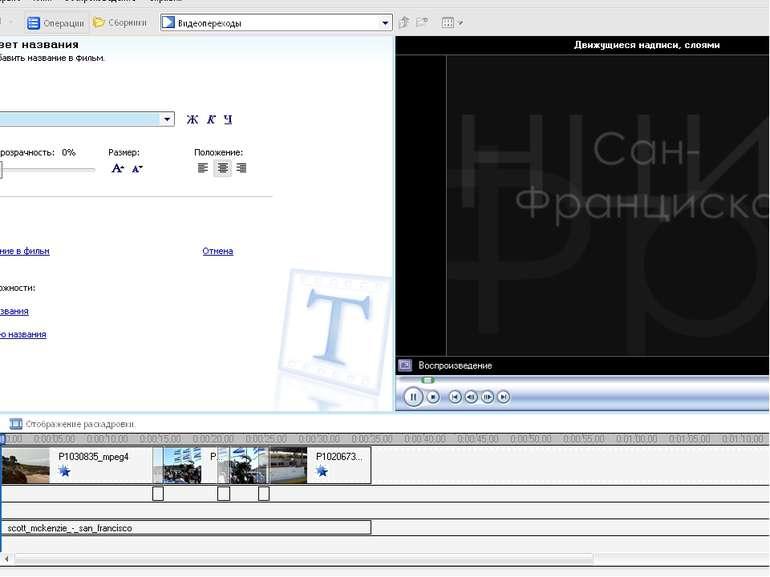Цифрове відео.Зйомка 5. Цифрове відео