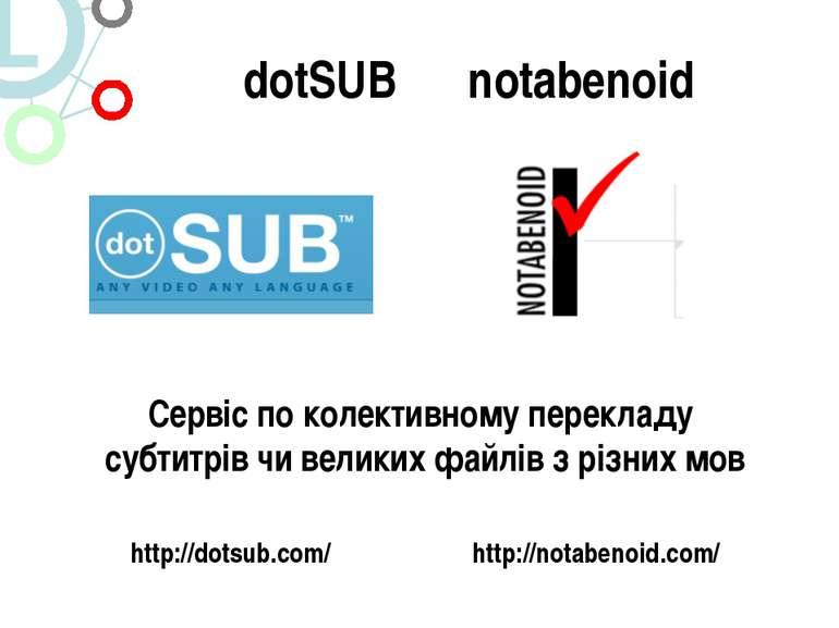 dotSUB notabenoid Сервіс по колективному перекладу субтитрів чи великих файлі...