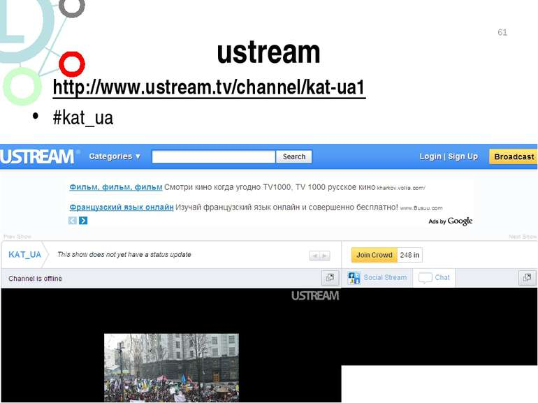ustream http://www.ustream.tv/channel/kat-ua1 #kat_ua *