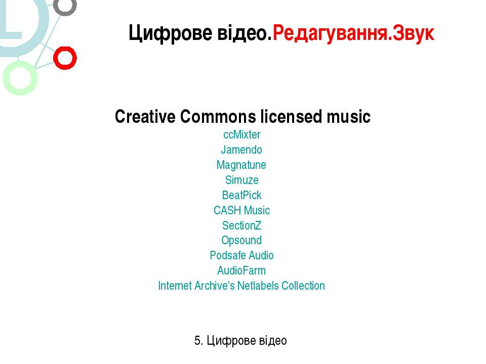 Цифрове відео.Редагування.Звук 5. Цифрове відео Creative Commons licensed mus...