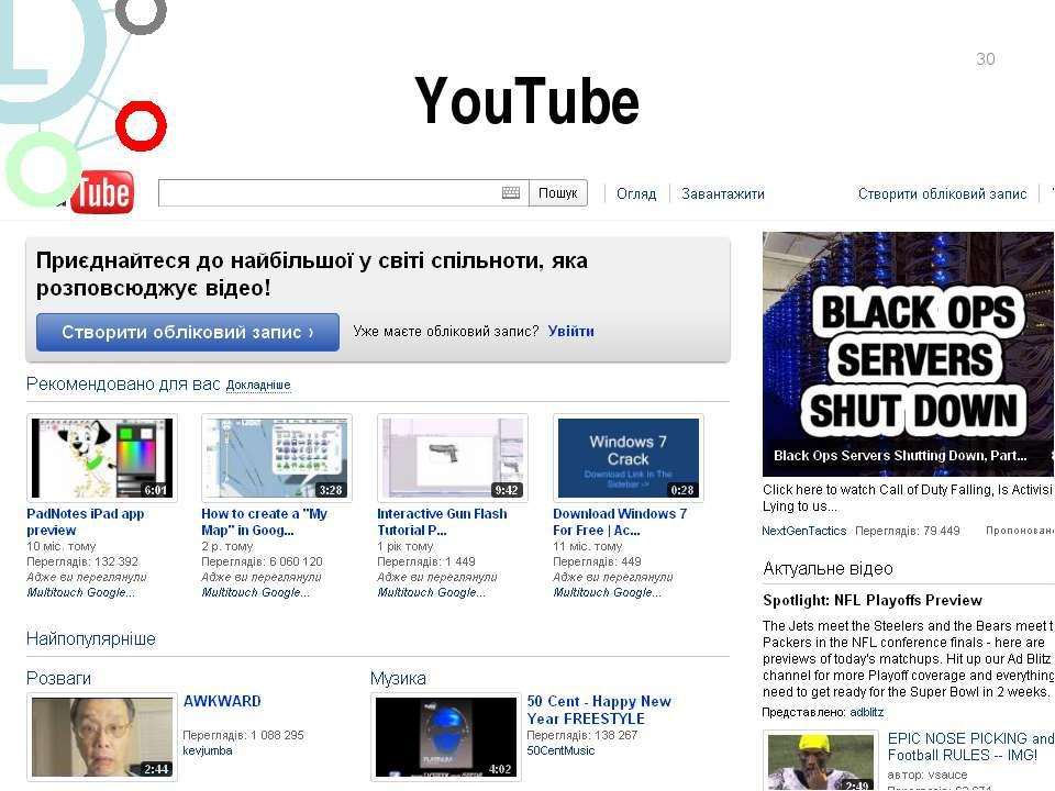 YouTube *