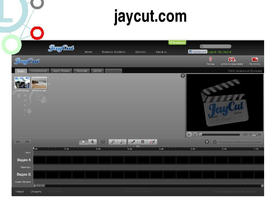 http://studio.stupeflix.com/ jaycut.com