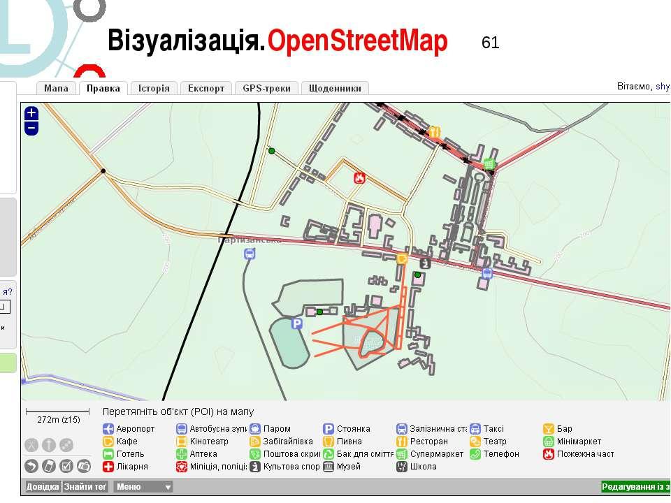 Візуалізація.OpenStreetMap