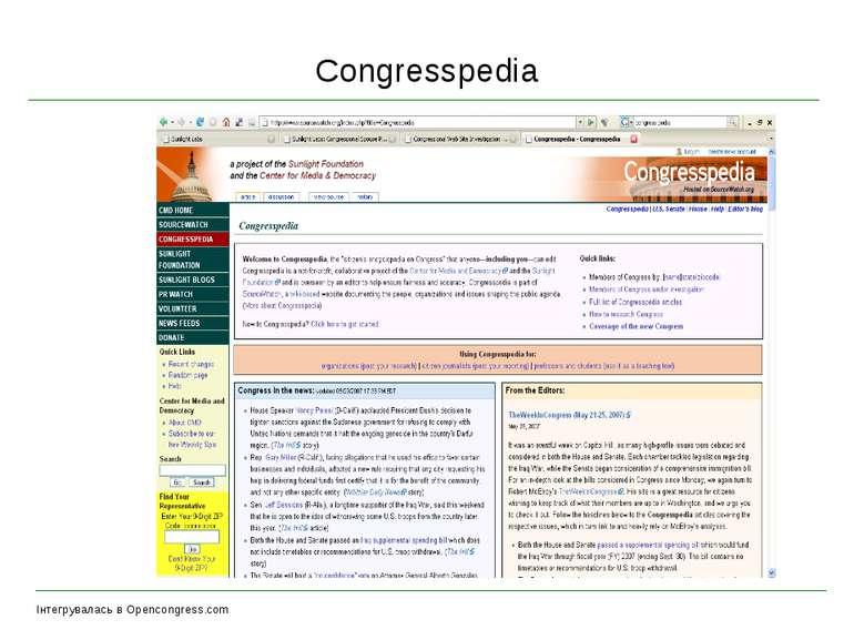 Congresspedia Інтегрувалась в Opencongress.com