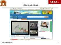 Video.oboz.ua 2 http://video.oboz.ua