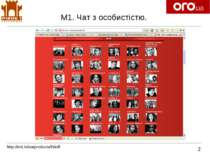 M1. Чат з особистістю. 2 http://m1.tv/ua/products/brief/