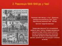 2. Революція 1848-1849 рр. у Чехії Революція 1848-1849 рр.. в Чехії - буржуаз...