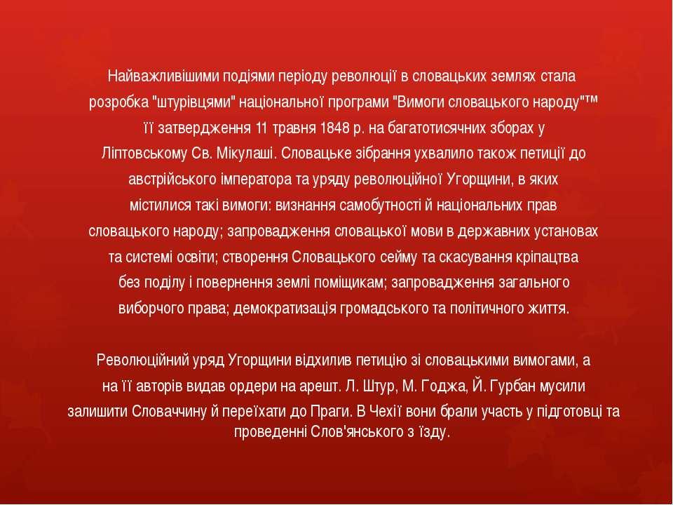 Найважливішими подіями періоду революції в словацьких землях стала Найважливі...