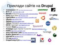Приклади сайтів на Drupal Greenpeace UKhttp://www.greenpeace.org.uk/ MTV UK...