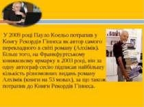 У 2009 році Пауло Коельо потрапив у Книгу Рекордів Гіннеса як автор самого пе...