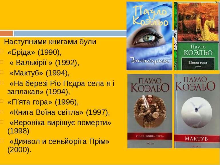 Наступними книгами були «Бріда» (1990), « Валькірії » (1992), «Мактуб» (1994)...